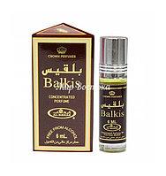 Balkis Al-Rehab Perfumes