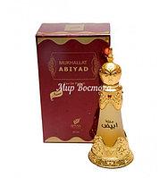 Mukhallat Abiyad Afnan Perfumes