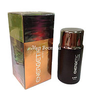 Energetic Halal Perfumes