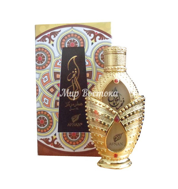 Fakhr Al Jammal Afnan Perfumes