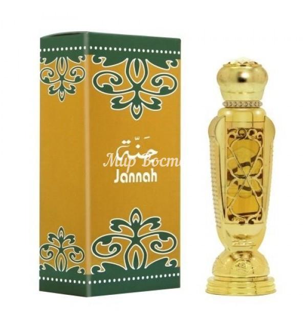 Jannah Al Haramain Perfumes