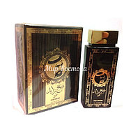 Luxe Edition Sheikh Zayed Oud