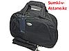 Компактная дорожная сумка Cantlor.Высота 26 см, ширина 42 см, глубина 19 см.