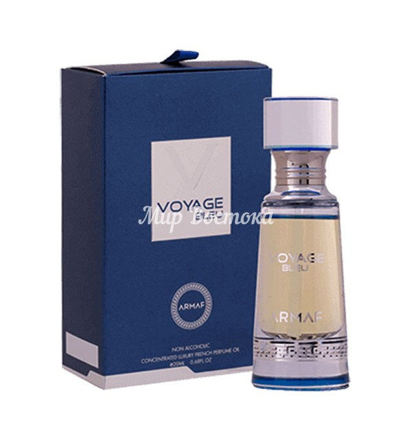 Мужские масляные духи Voyage Bleu Armaf (20 мл, ОАЭ)