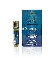 Al-Nourus Men Al-Rehab Perfumes