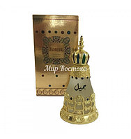 Khadlaj Perfumes Jameel