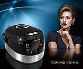 Мультиварка Redmond RMC-M95