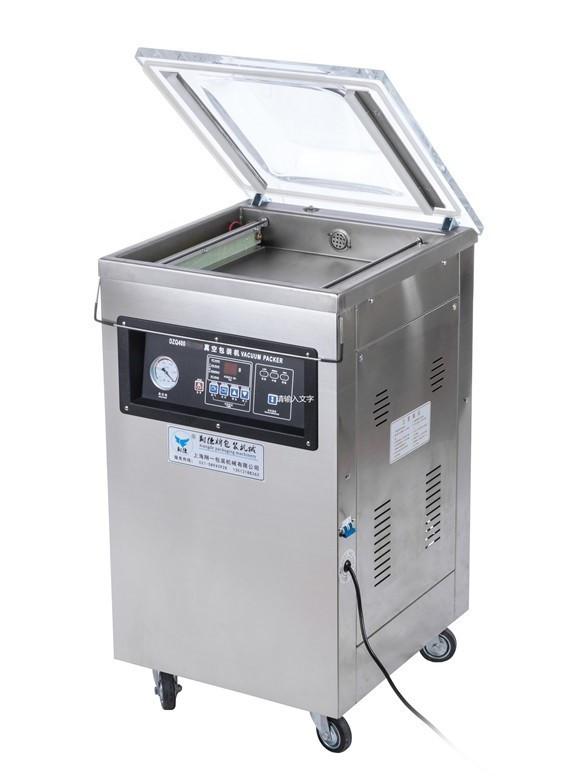 Вакуумный упаковщик DZ-600