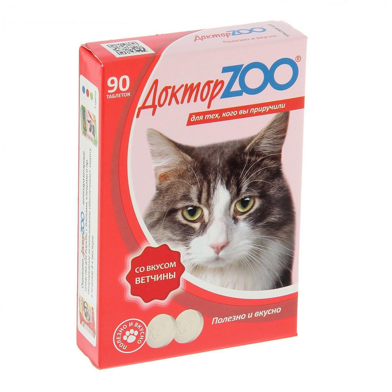 Витаминное лакомство для кошек Доктор ZOO со вкусом ветчины