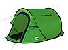 Палатка HIGH PEAK Мод. VISION 2 (2-x местн.)(235x140x100см)(1,90кГ) (нагрузка: 2.000мм) R89036