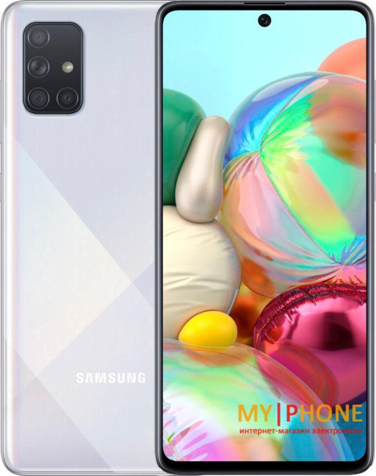 Samsung Galaxy A71 2018 White