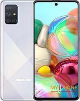 Samsung Galaxy A71 2018 White, фото 1