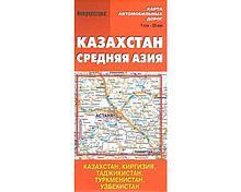 Карта автодорог: Казахстан, Средняя Азия (1см:25км)