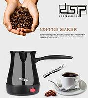 Электрокофеварка-турка для кофе по-турецки DSP KA3027