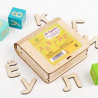 Коробочка для творчества и развития '33 деревянных буквы'