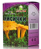 Лисички, грибы 10 гр сухой чайный напиток