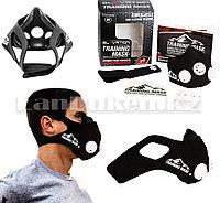 Маска для тренировок Elevation Training Mask 2.0 (имитатор кислородного голодания) GF-6040 в ассортименте