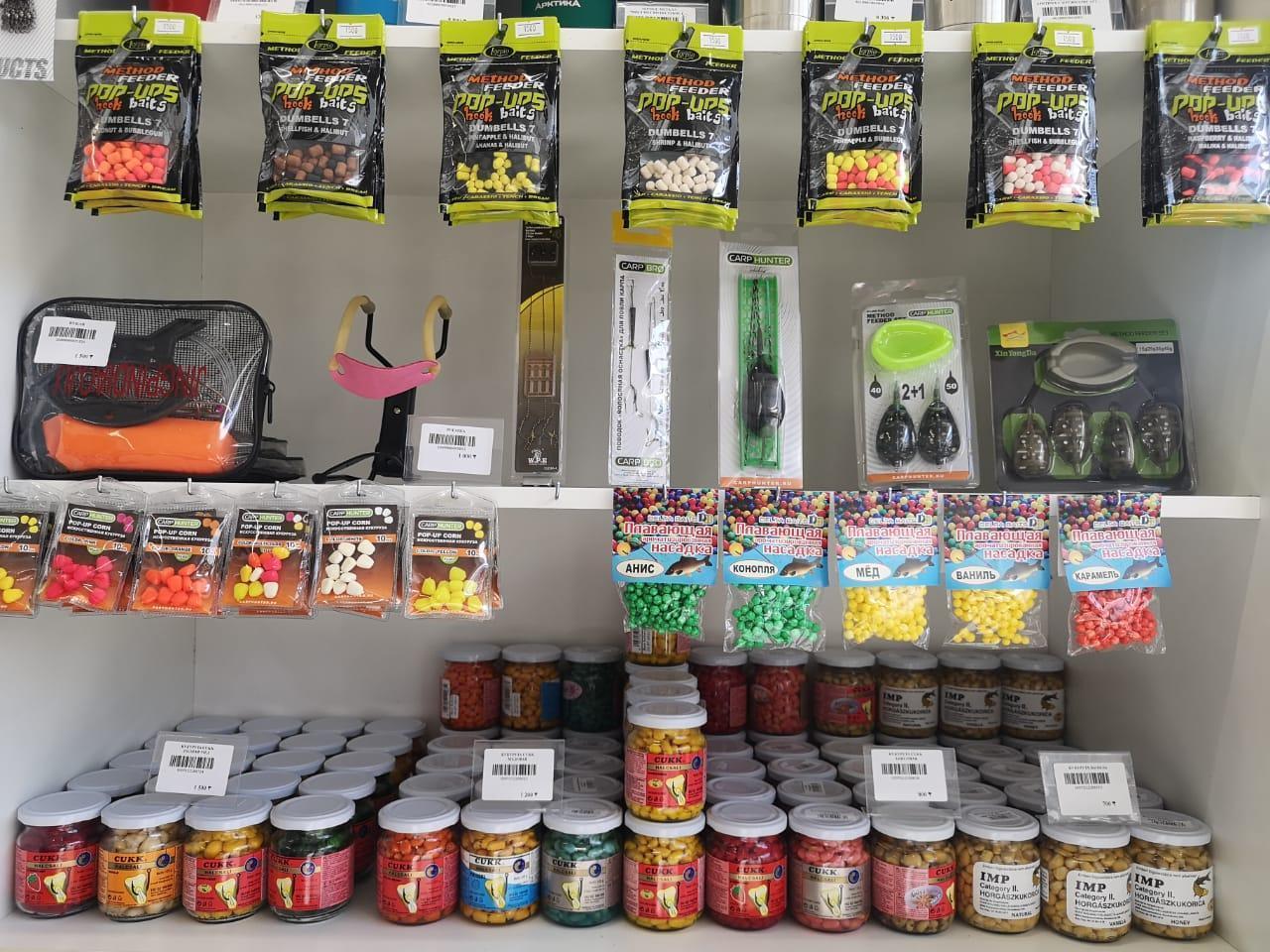 Корма и прикормка, товары для рыбалки - фото 1