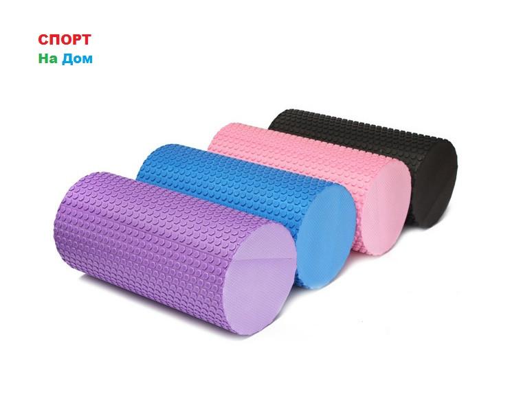 Массажный валик (ролик) для фитнеса и йоги 30 см (цвет розовый)