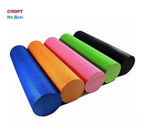 Массажный валик (ролик) для фитнеса и йоги 30 см (цвет желтый)
