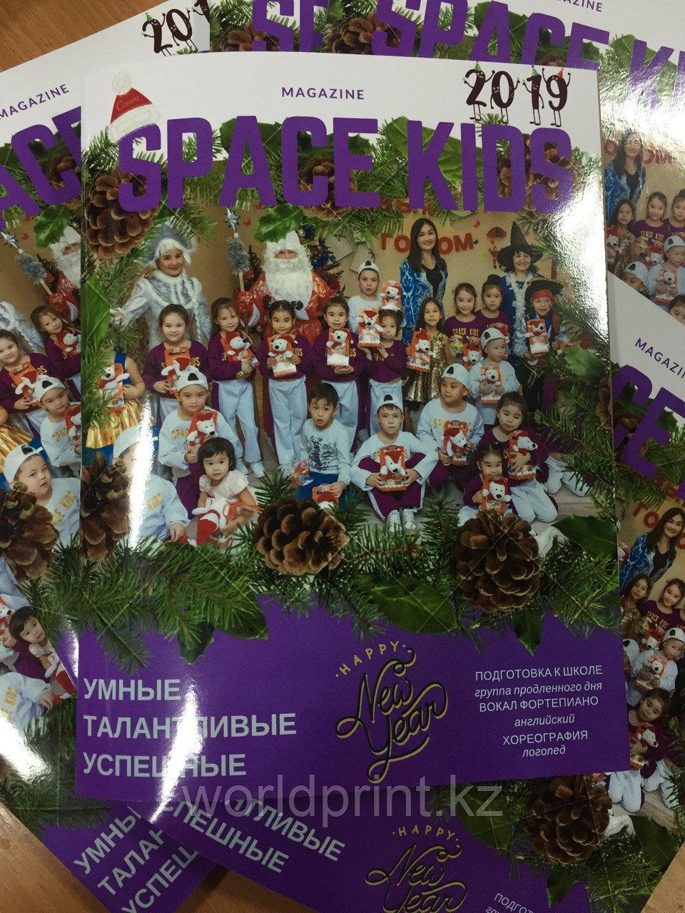 Печать журнала, брошюры