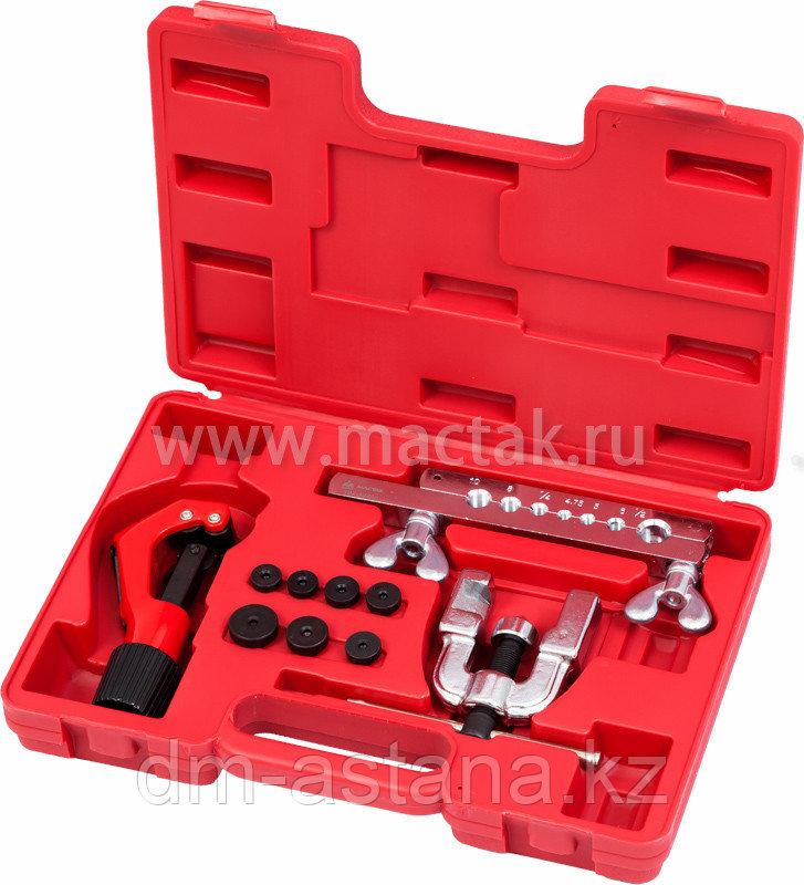 МАСТАК Приспособление для развальцовки и резки тормозных трубок, 4,75-12,7 мм, кейс, 10 предметов МАСТАК 102-12416C