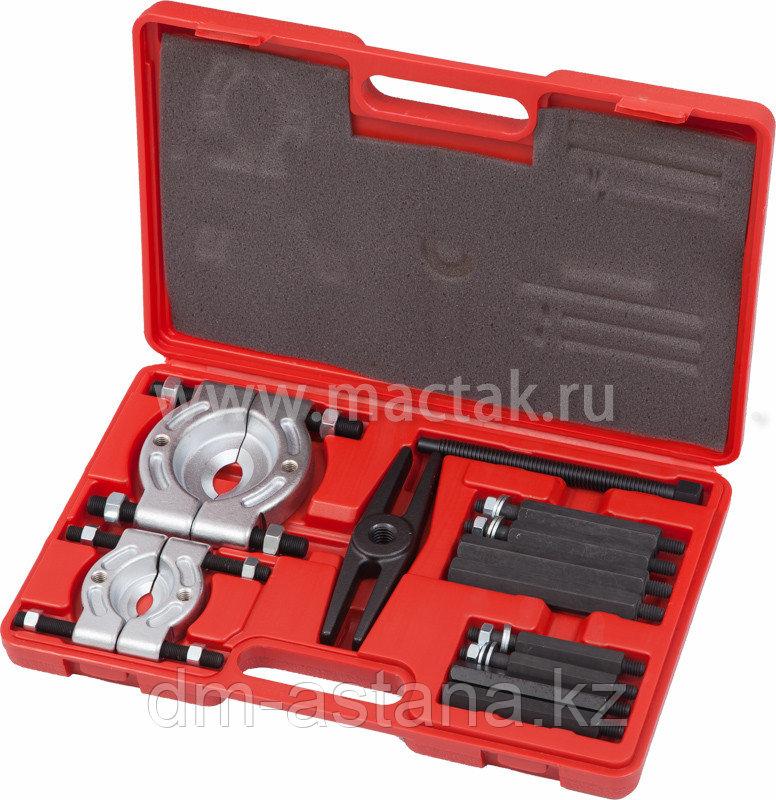 МАСТАК Съемник подшипников, 30-75 мм, сегментного типа, кейс, 12 предметов МАСТАК 104-10375C