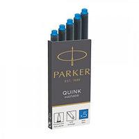 Капсулы для перьевых ручек PARKER, длинные, 5 шт, синие  1950384-90