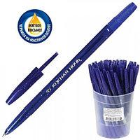 Ручка шариковая «Южная ночь», 0,7 мм, на масляной основе, синяя  РК21