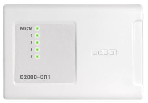 С2000-СП1 - Блок сигнально-пусковой с управлением по интерфейсу RS-485 (релейный расширитель).