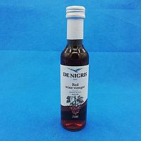 Уксус De Nigris винный красный 250 мл