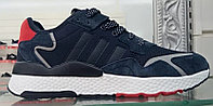 Кроссовки беговые Adidas