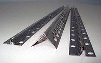 Профиль перфорированный угловой алюминиевый 20х20х0,4 (50 шт)