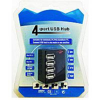 USB HUB Compact 4 port, Разветвитель на 4 порта