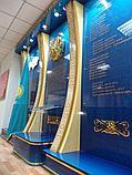 Объемные стенды с госсимволикой, фото 2