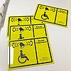 Тактильные указатели, знаки для инвалидов.