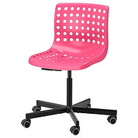 Стул рабочий СКОЛБЕРГ/СПОРРЕН розовый, черный ИКЕА, IKEA, фото 1