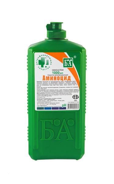 Аминоцид, дезинфицирующее средство (упаковка флип - топ)