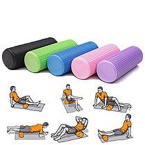 Массажный валик (ролик) для фитнеса и йоги 90 см (цвет голубой), фото 3