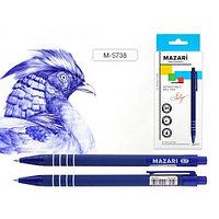 """Ручка шариковая MAZARI """"INDIGO"""" автоматическая, 0,7 мм, синяя  М-5738 (10488)"""