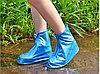 Чехлы на обувь ( КЛАССИКА ) одеваются на обувь любые размеры есть в наличий