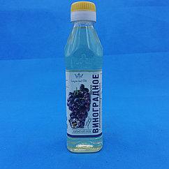 Масло виноградной из косточки Imperial Oilс добавлением подсолнечного 0,25мл