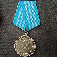 Медаль Нахимова (копия)