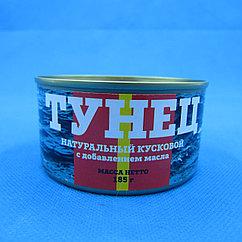 ТУНЕЦ натуральный кусковой с добавлением масла (185гр.)