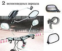 Велосипедные зеркала заднего вида с отражателями света (2 шт в упаковке)