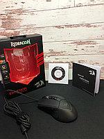 Игровая мышь Redragon Emperor