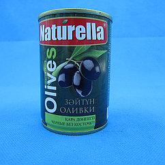 NATURELLA OLIVES/Черные оливки без косточки (280 гр.)
