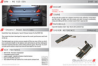 Выхлопная система Quicksilver на BMW M6 E64, фото 1