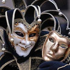 Карнавальные маски