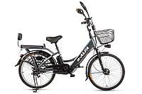 Велогибрид Green City E-Alfa (Серый)